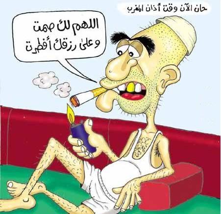 كريكاتير شهر الخير image002758.jpg