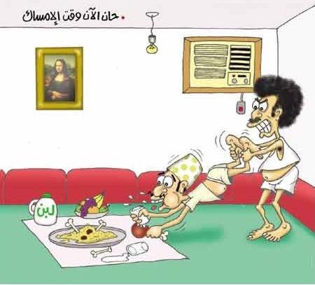 ::: كاريكاتير رمضانيات:::