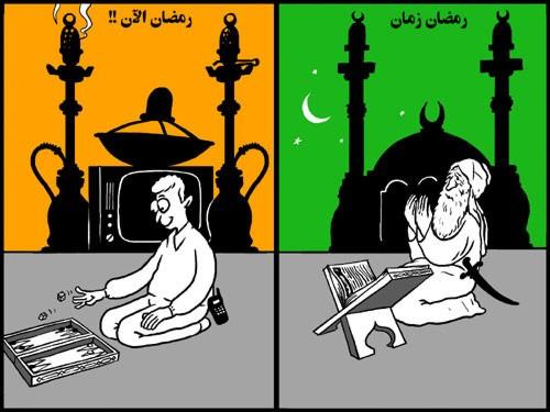 ::: رمضان هذه الايام كاريكاتير:::